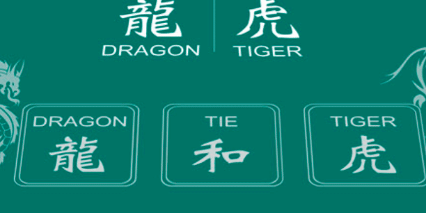 A Guide to playing Dragon Tiger Online